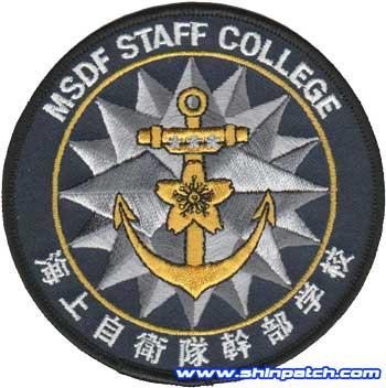 学校 海上 自衛隊 幹部